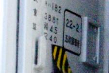 キハ182-404