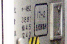 キハ182-507