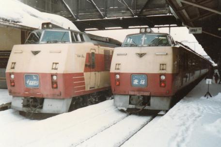 kiha183-900