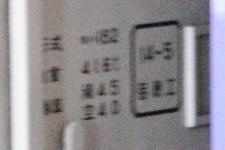 キハ182-502