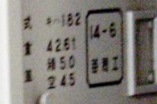 キハ182-21