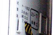 キハ182-406