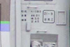 キハ183-208