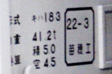 キハ183-1551