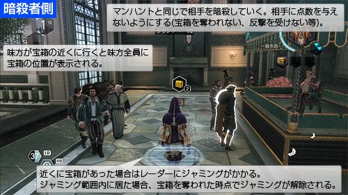ac_brotherhood_04_02.jpg