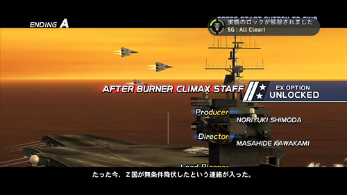 afterburner_climax_08.jpg