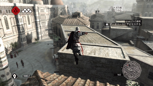 assasinscreed2_01_01.jpg