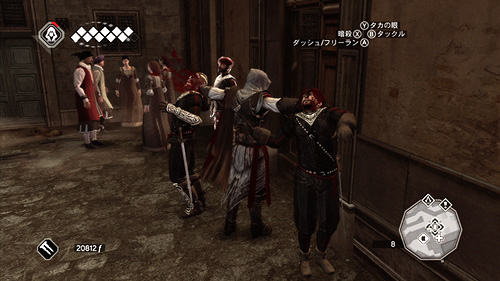 assasinscreed2_02_05.jpg