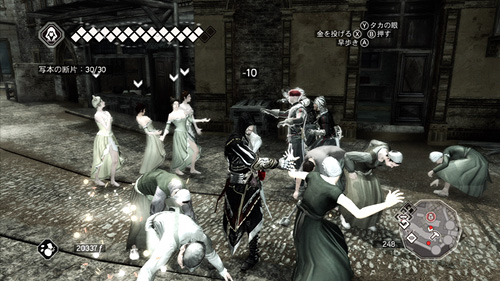 assasinscreed2_04_04.jpg