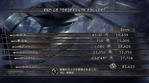 bio5_09_05.jpg