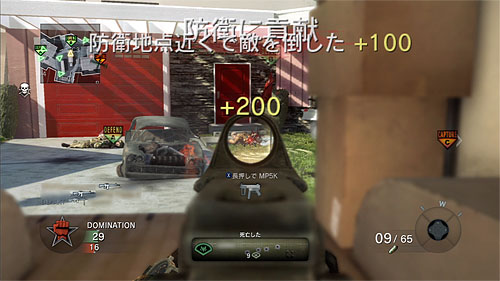 codbo_01_06.jpg