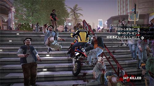 deadrising2_02_01.jpg