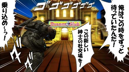 dreamclubzero_01_01.jpg