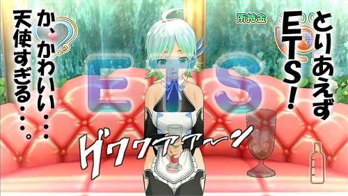 dreamclubzero_01_04.jpg