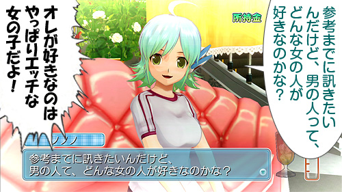 dreamclubzero_01_10.jpg