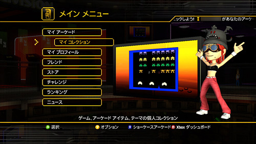 gameroom_01.jpg