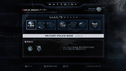 halo_reach_01_09.jpg
