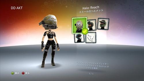 halo_reach_01_10.jpg