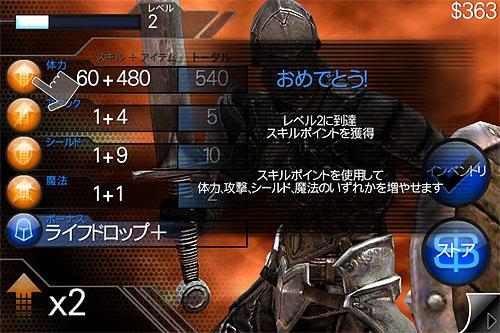infinityblade_01_04.jpg