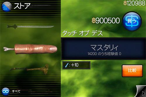 infinityblade_02_04.jpg