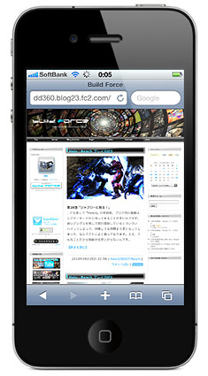 iphone_app_01_01.jpg