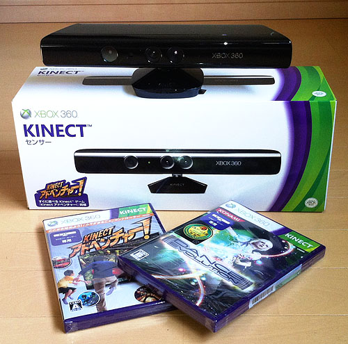 kinect_01_01.jpg
