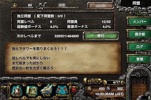 kingdomconquest_01_07.jpg