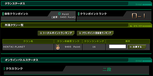 lostplanet2_07_02.jpg