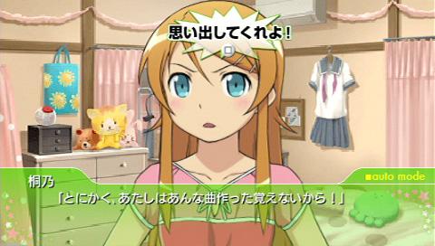 oreimopsp_02_03.jpg