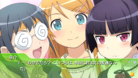 oreimopsp_02_04.jpg