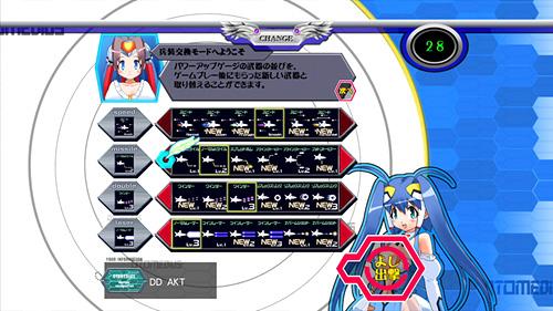 otomedius_01_09.jpg