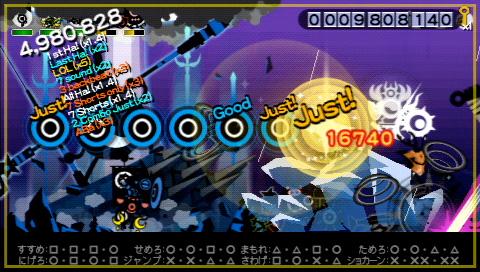 patapon3_01_05.jpg