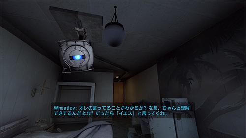 portal2_01_02.jpg