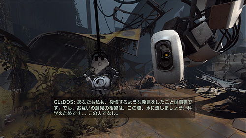 portal2_01_04.jpg