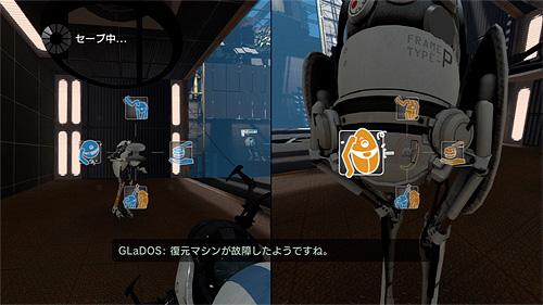 portal2_02_04.jpg