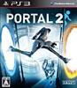 【PS3】 Portal2