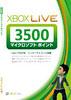 【Xbox360】 Xbox Live 3500 マイクロソフトポイントカード
