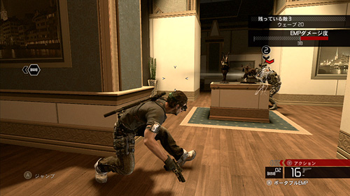 splintercell_03_02.jpg