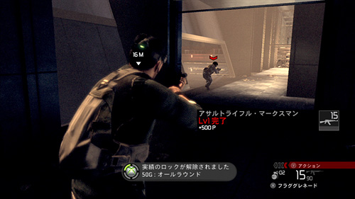 splintercell_04_04.jpg