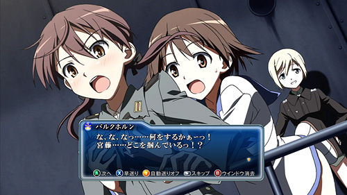 strikewitches_03_04.jpg