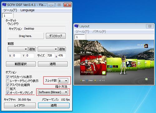 ustream_01_05b.jpg