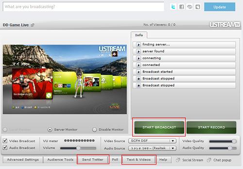 ustream_01_10.jpg