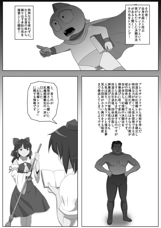 P061-のコピー