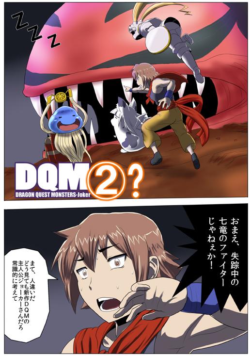 nana25-のコピー