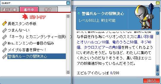 20051025003020.jpg