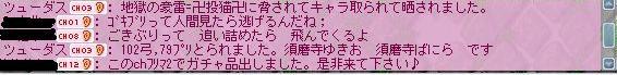 20070621082740.jpg