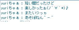 yuritya.jpg