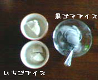 PICT01071.jpg