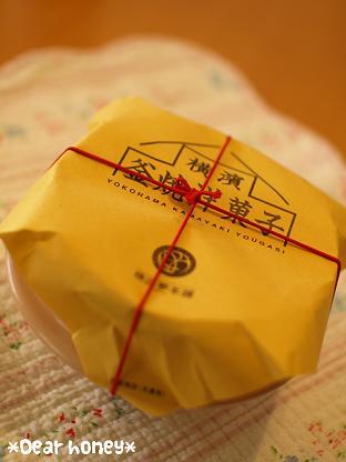 090220kamayaki.jpg