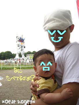 090722fujinomiya.jpg